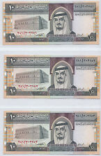 UNC 1984 Arabie Saoudite 3 x 10 riyal numéros consécutifs RARE SIGNE ABA alkhail