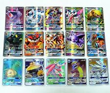 60 PCS GX TCG - Sun & Moon Strongest Combination POKEMON Cards & HOLO + Box