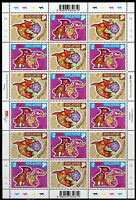 SINGAPORE 2006 LUNAR NEW YEAR OF THE  DOG SHEET OF 18  MINT NEVER HINGED