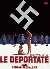 THE DEPORTED WOMEN OF THE SS SPECIAL SECTION -  Japanese original DVD