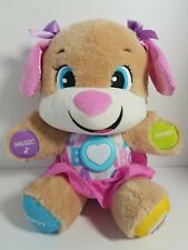 Fisher Price Talk Musical Laugh N Learn Puppy Plush Stuffed Animal