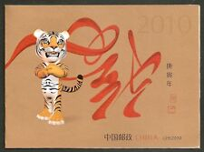China 2010-1 New Year of the Tiger Stamp Booklet Zodiac Animal 虎小本 SB-39