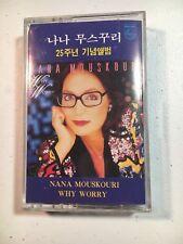 Nana Mouskouri Why Worry Korean Cassette Tape Rare