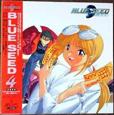"1995 ""NM Laserdisc"" Blue Seed Vol.04 KILA 121 ブルーシード Burū Shīdo"