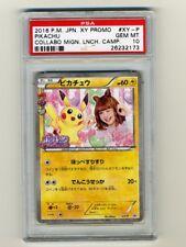 Pokemon PSA 10 GEM MINT Pikachu Collabo Nicole Fujita Japanese Promo Card XY-P