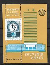 1976 MNH Indonesia Michel block 21A