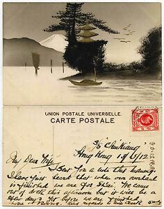 HONG KONG from SHIP SS CHUNKIANG PPC ART PAINTED 1912