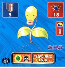 POKEMON STICKER Carte JAPANESE 50X50 1996 NORM@L N°  69 BELLSPROUT CHETIFLOR
