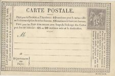France 1876 Postal Stationery Card with 15c Peace & Commerce Type 1
