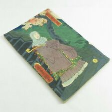 E101: Real old book with Japanese woodblock print by KUNISADA and TOYOKUNI. 1