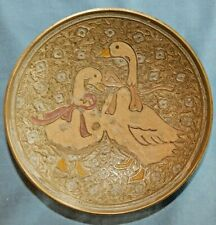 NICE VINTAGE SOLID BRASS & ENAMEL ENGRAVED GEESE SMALL FOOTED BOWL DISH INDIA