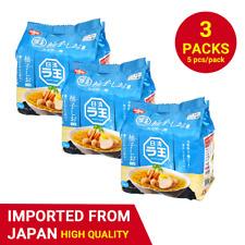 [SET OF 15 PCS - 3 PACKS (5 PCS PER PACK) ] Nissin La King Shishi Shio Noodles