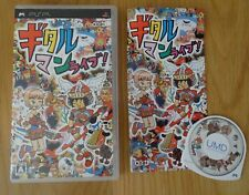 Gitaroo Man JAPANESE VERSION PSP Game Complete with Case,Manual AS NEW