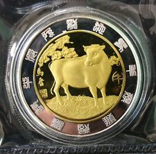 Rare China Lunar Zodiac Year of the Ox 24k Gold & Silver Plated Coin Token