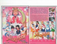DVD Pretty Guardian Sailor Moon Chapter 1 - 49 End
