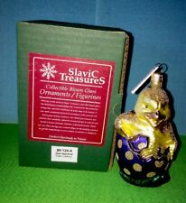 Slavic Treasure Just Hatched Chicken Egg Glass Ornament Easter Collection New