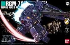 HGUC 1/144 RGM-79Q Jim Quuel (Mobile Suit Gundam 0083 STARDUST MEMORY) Bandai