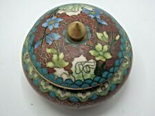 Cloisonne Style Covered Metal Pot Floral Burnt Sienna Turquoise Blue Green White