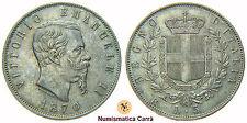 [NC] VITTORIO EMANUELE II - SAVOIA -  5 LIRE 1870 ROMA (nc1911)