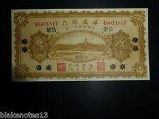 China Sino-Scandinavian Bank Suiyuan Branch P-S590A 1922 5 Yuan AU
