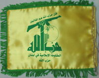 Shia Muslim S.Lebanon Party of God Islamic Resistance Military Desktop Flag #72