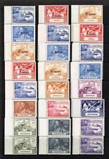 1949 75th. Anniversary of UPU part set, MNH pairs / blocks (Aden to Zanzibar)