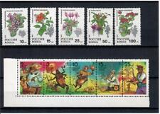 [126] Russia, 1993, Flowers & Popular Cartoon Movies, MNH, Very Fine