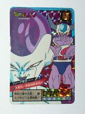 RARE CARTE CARD  DRAGON BALL Z JAPONAISE PRISM  BANDAI  1995  N° 557