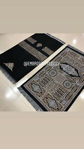 Prayer Mat Mussallah Lightweight Travel Not Personalised Full Printed Black