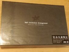 NIER ORCHESTRAL ARRANGEMENT SPECIAL BOX EDITION 3 CD - NEW AND SEALED