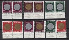 1968 anciennes monnaies Royaume du Maroc 12 timbres neufs /T554