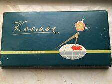 Russian Soviet Space Cigarette Case Box Rocket Cosmos Gagarin Poster 1960's