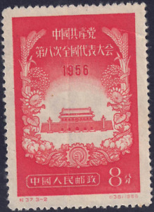 CHINA - 1956 8f vermilion MINT NEVER HINGED (2 SCANS) HCV