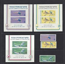 "KOREA  #730-732a  MH  S/S & POSTAGE  ""51st NATL. ATHLETIC GAMES"""