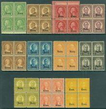EDW1949SELL : USA 1929 Sc #658-68 Incredible PO Fresh Cplt set All NH Cat $1,726