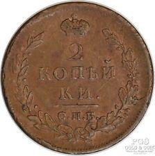 1813 CNG NC Russia 2 Kopeks Die Cracks Early World Coin 15601