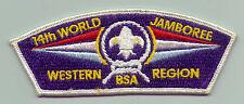 1975 World Scout Jamboree USA BOY SCOUTS OF AMERICA BSA Western Region JSP Patch