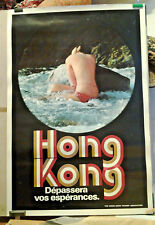 AFFICHE ANCIENNE THE HONG KONG TOURIST ASSOCIATION   CHINE CHINA ASIE ASIA