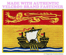 NEW BRUNSWICK FLAG PATCH CANADA EMBROIDERED CANADIAN w/ VELCRO® Brand Fastener