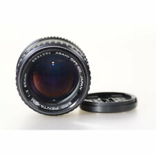 Pentax SMC-M 85mm F/2 Kleinbild Objektiv - SMC Pentax-M 2,0/85 - 23060