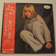 FRANCE GALL - FRANCE GALL -  1975 JAPAN LP PROMO COPY