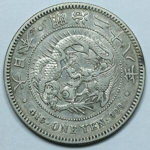 1895 Japan Yr. 28 1 Yen Silver Coin - Y# A25.3