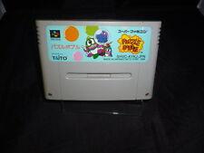 Puzzle Bobble - per Super Nintendo SNES – Super Famicom JAP