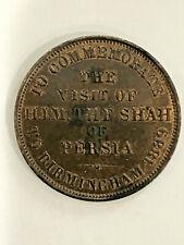 XXX RARE COPPER MEDAL NASSER-ED-DIN SHAH PERSIA VISIT BIRMINGHAM MINT 1889