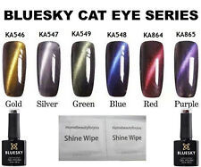 BLUESKY GEL POLISH CAT EYE MAGNETIC NAIL UV LED SOAK OFF, MAGNET REQUIRED,2=FILE