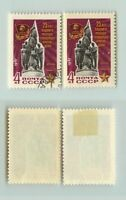 Russia USSR 1967 SC 3378 MNH and used . f5318