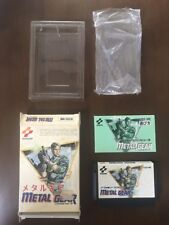 Game soft Famicom 『METAL GEAR』Box and with an instructions from Japan⑤