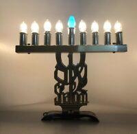 Vintage Mid Century Modern Retro Shalom Jewish Menorah Brass Accent Lamp