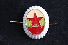 Bulgaria Army M49 Hat Badge Gold Higher Rank Officer BNA Communist Halo Soviet