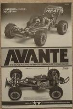 New! Tamiya Avante 2011 Book, Owner's Instruction Manual From a Kit item 1051917